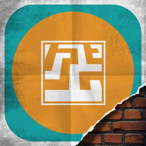 1316319312 Bons plans App Store du 03/09/2019