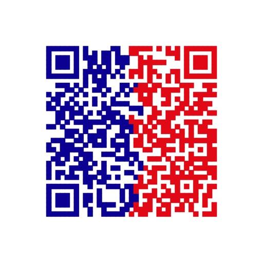 1511279125 Lapplication française StopCovid est disponible sur iPhone, elle permet de lutter contre le COVID 19