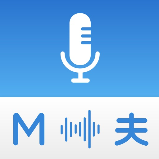 768642496 Bons plans App Store du 27/06/2018