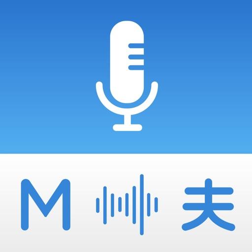 768642496 Bons plans App Store du 02/04/2020