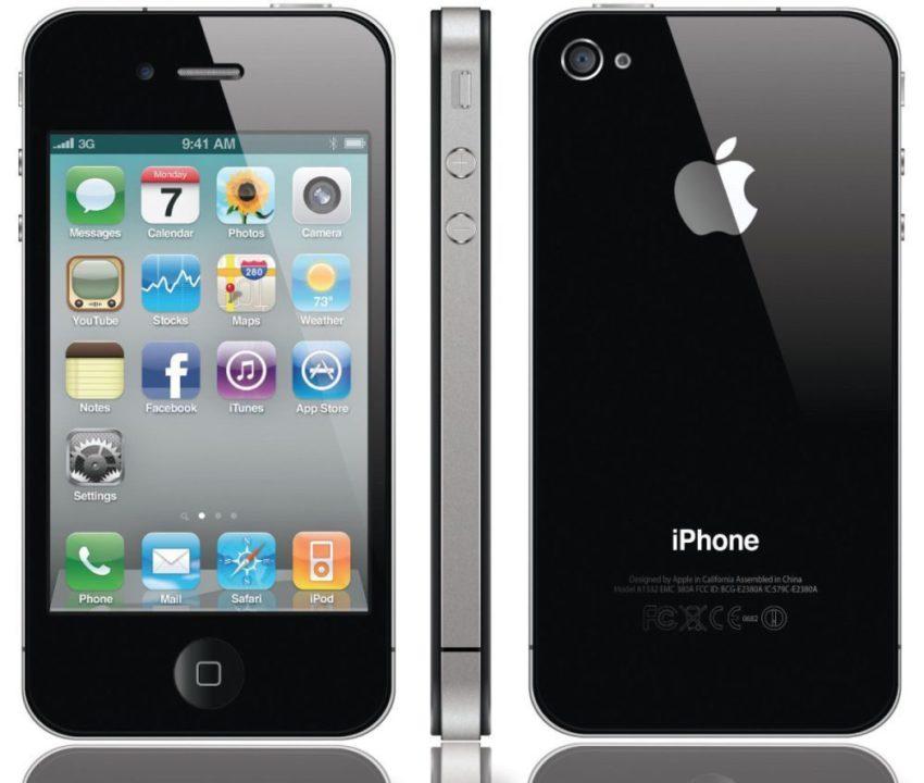 iphone4 Pas darrêt de production signalée pour liPhone 4