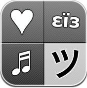 Special-symbols