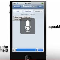 concept-vocal-iOS5