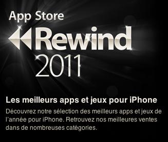 rewinds