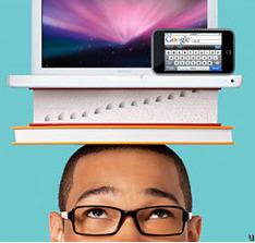 Apple éducation