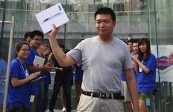 iPad Chine