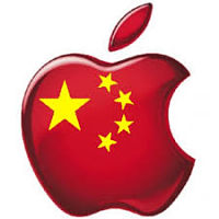 Apple chine logo