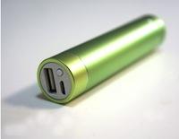 Accessoire : offre privilège batterie WOW à -50% (14,95€)
