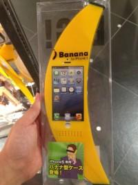 iphone banane coque