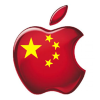icone-Apple-Chine
