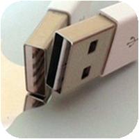 USB-reversible-logo