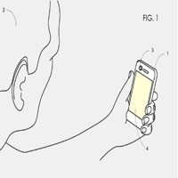 brevet reco faciale une