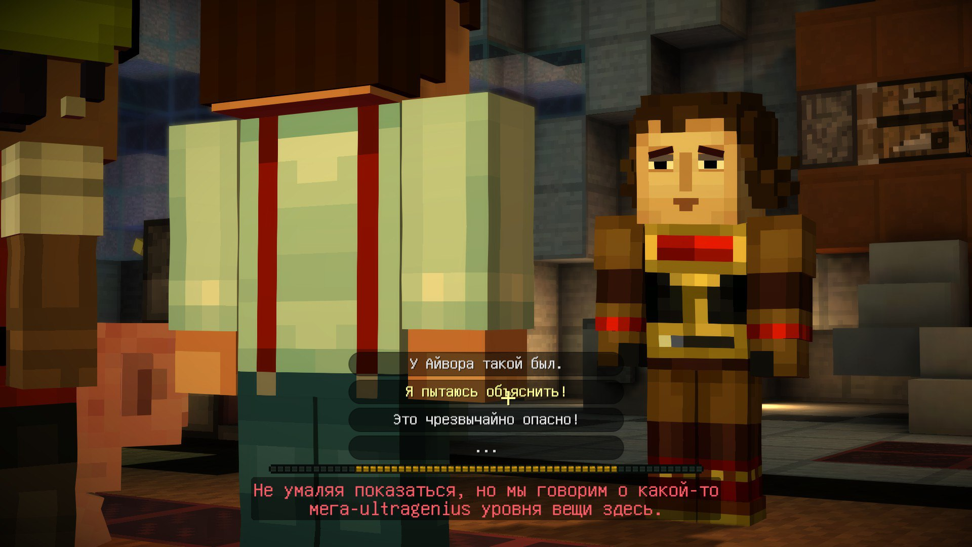minecraft story mode 3 1 Minecraft Story Mode 3 : lancement officiel sur iOS !