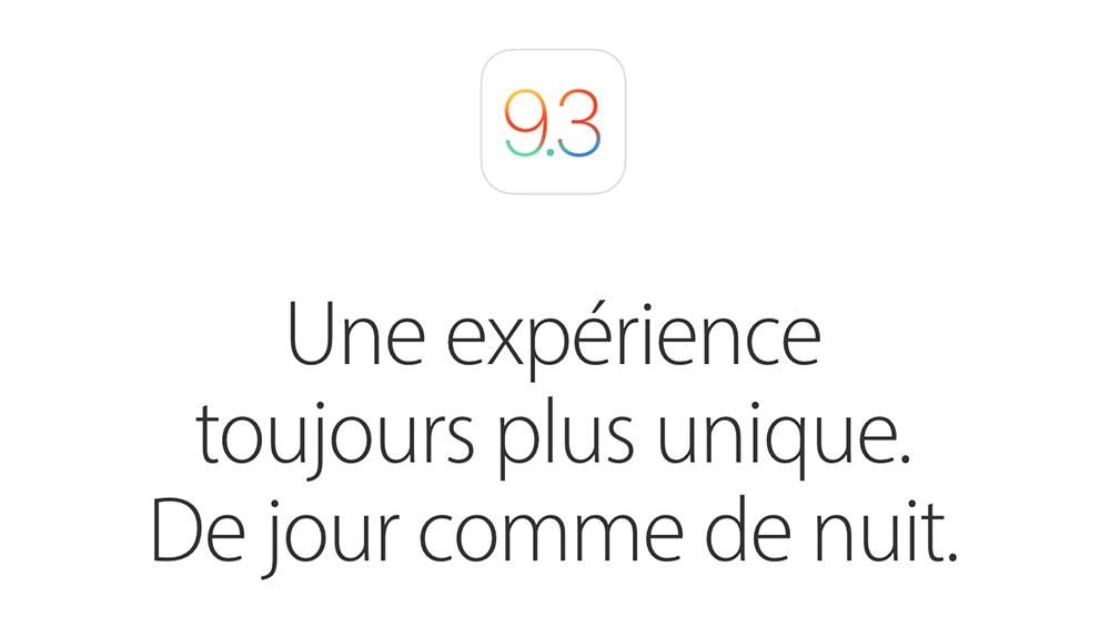 night shift preview Bientôt un mode nuit sur iOS 9