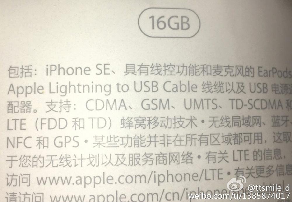 boite iphoneSE Les photos de la boîte de liPhone SE fuitent et confirment les rumeurs !
