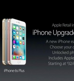 iphone-upgrade