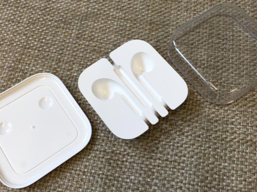 etui ecouteurs iphone decompose [Astuce] Le meilleur étui découteurs pour iPhone est déjà en votre possession !