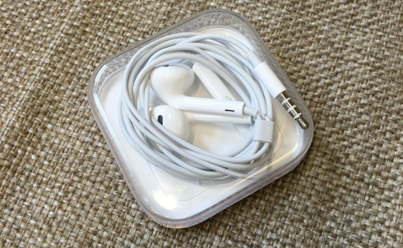 rangement headphones iphone apple [Astuce] Le meilleur étui découteurs pour iPhone est déjà en votre possession !