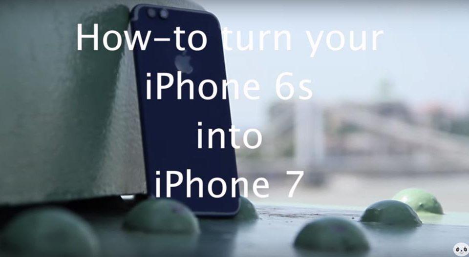 Insolite : une méthode radicale pour passer de l'iPhone 6s à l'iPhone 7