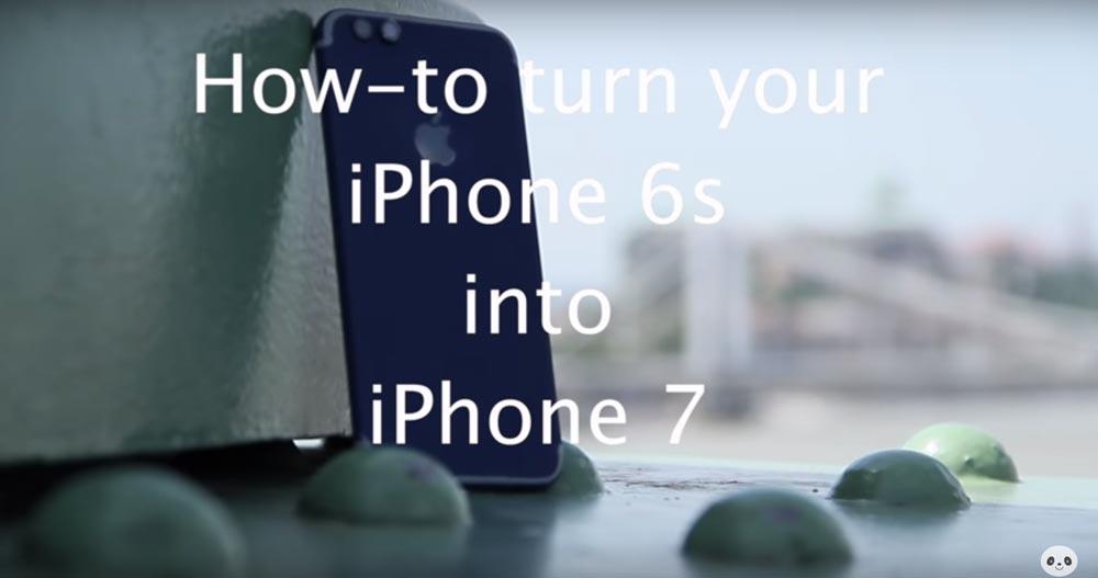 iphone 6s iphone 7 video Insolite : une méthode radicale pour passer de liPhone 6s à liPhone 7