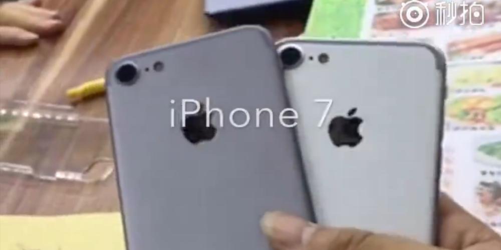 iphone 7 video e1468526828870 iPhone 7 : une première vidéo en fuite !