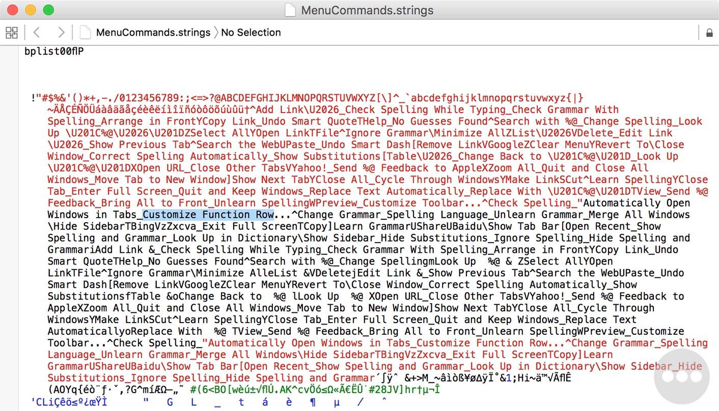 function row screenshot MacBook Pro 2016 : des traces du TouchPad OLED dans macOS Sierra