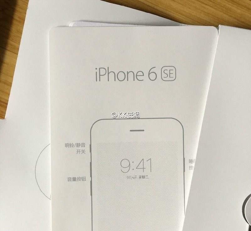 iphone 6se boite fausse 3 iPhone 6 SE : une photo de boîte retouchée fait surface