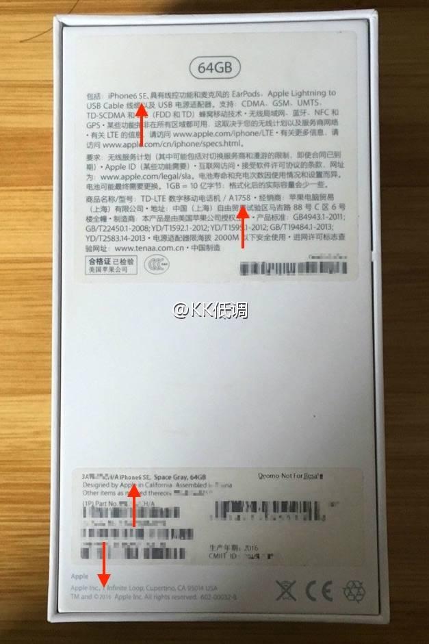 iphone 6se boite fausse iPhone 6 SE : une photo de boîte retouchée fait surface