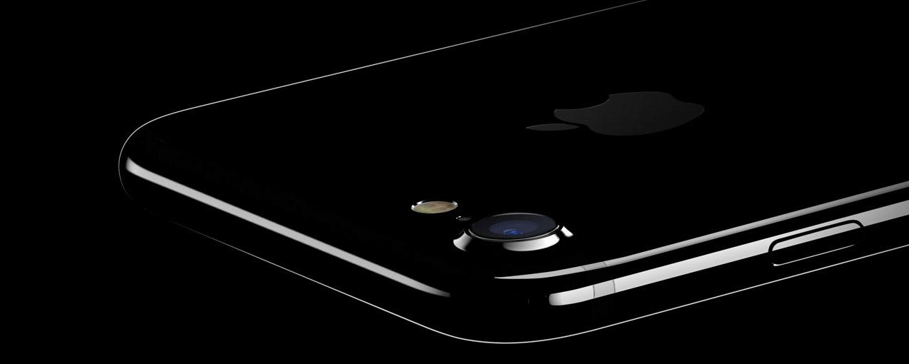 6 Sondage : aimez vous liPhone 7 ?
