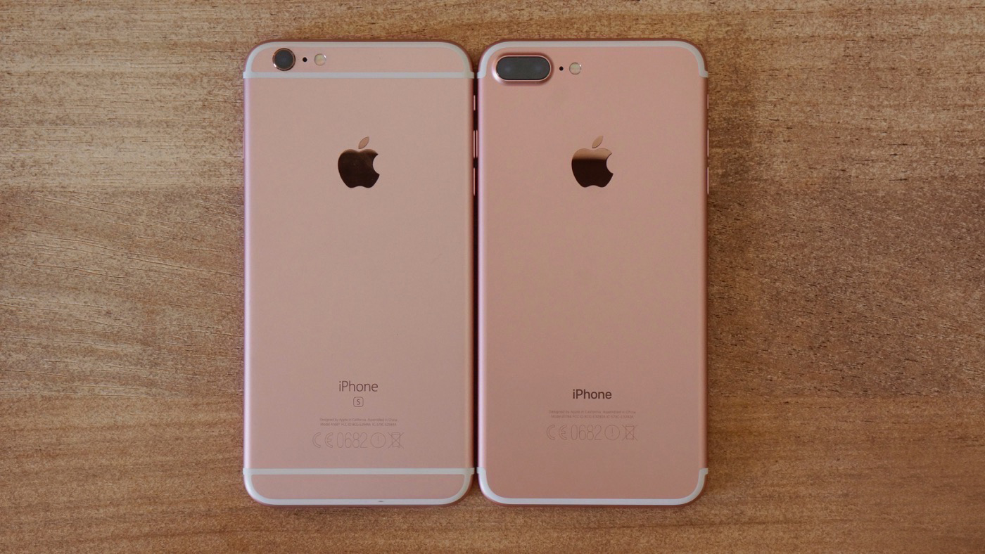 m82a1 vs iphone