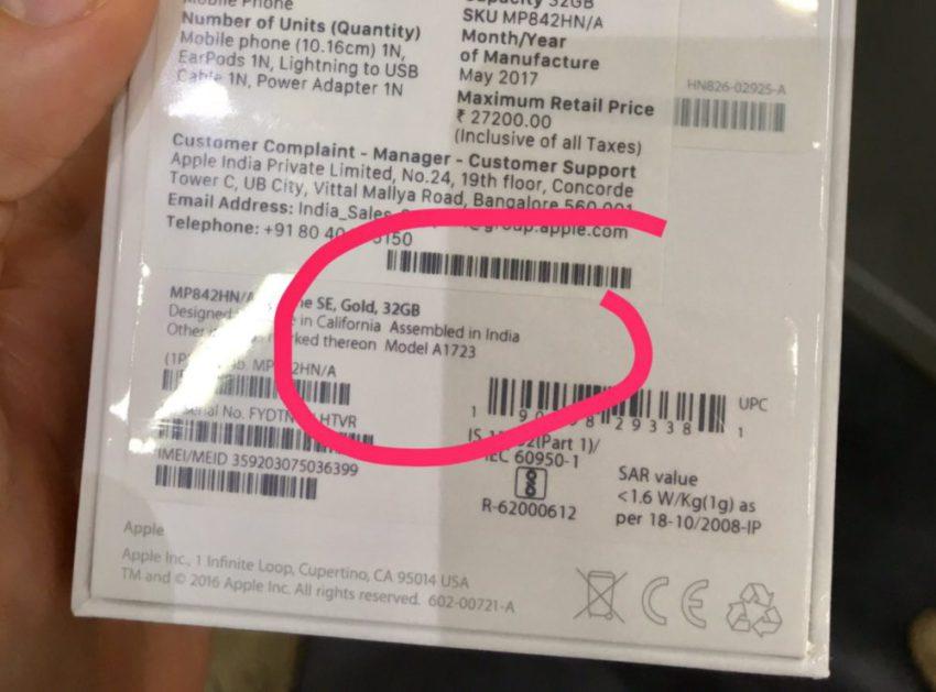 iPhone fabrique Inde Les iPhone SE assemblés en Inde sont disponibles dans les Apple Store