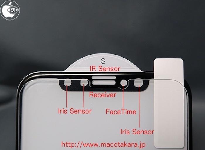 iPhone 8 protection ecran noire iPhone 8 : lancement en octobre, façade noire uniquement et pas de Touch ID ?