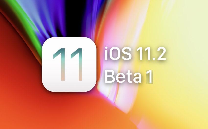iOS 11.2 bêta 1 est disponible : les nouveautés