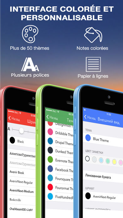 392x696bb 2 8 Applis pour iPhone : les bons plans du 16 novembre 2017