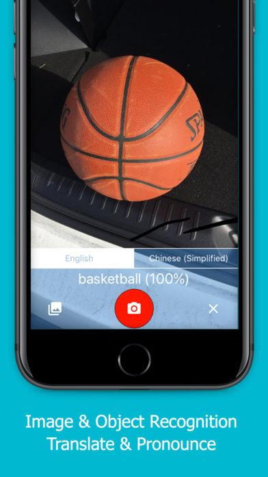 392x696bb 1 Applis pour iPhone : les bons plans du 15 janvier 2018