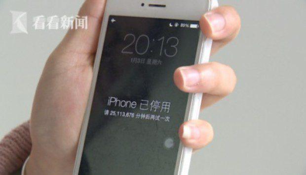 iPhone Desactiver Pour 47 Ans Elle va devoir attendre 47 ans pour déverrouiller son iPhone ou bien…