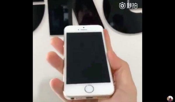 iPhone SE 3 iPhone SE 2 : une vidéo et des photos dévoilent un dos en verre et une prise Jack
