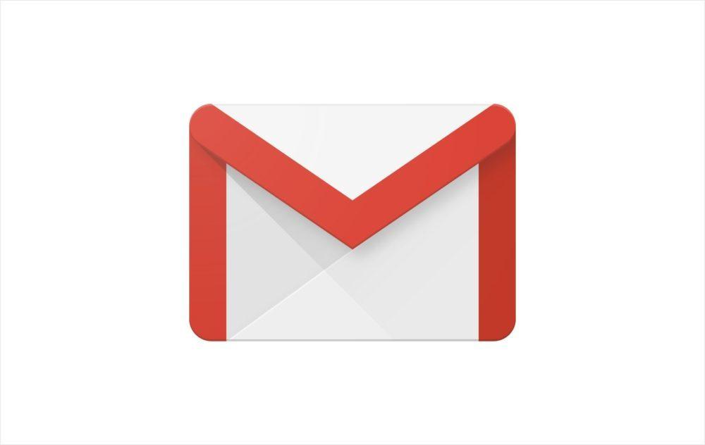 Google Gmail Logo 1000x632 Gmail sur iOS utilise l'intelligence artificielle pour envoyer les notifications des mails importants