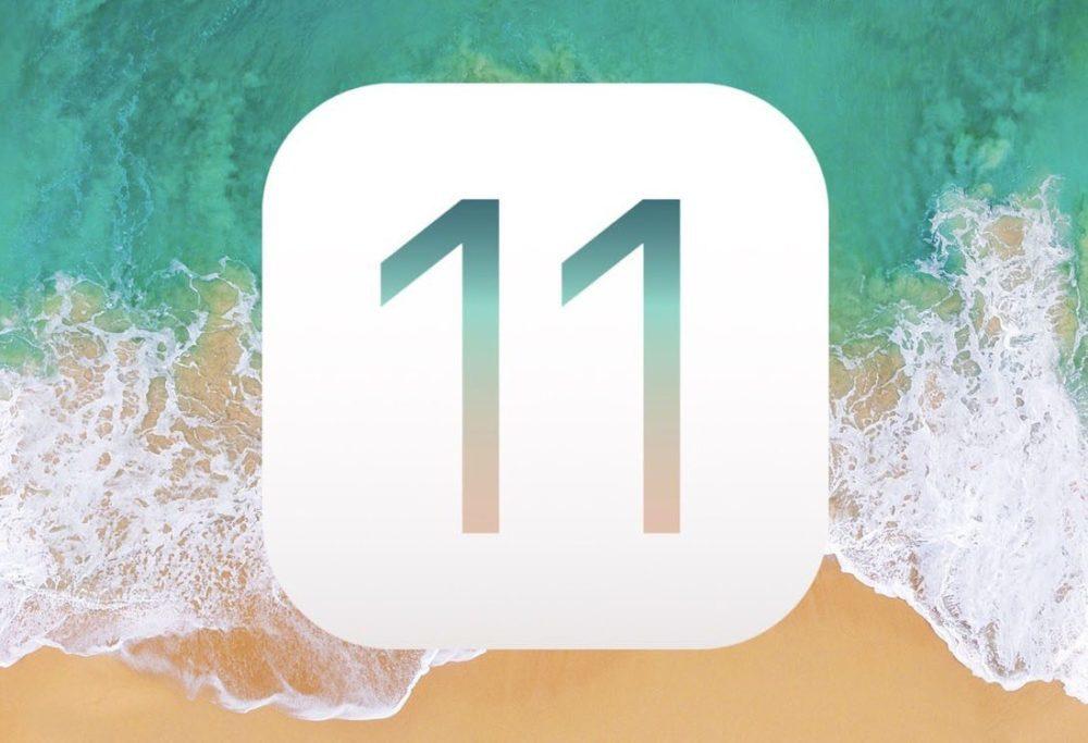 iOS 11 Apple Logo Wallpaper 1000x683 Apple propose iOS 11.4.1 bêta 3 au téléchargement aux développeurs