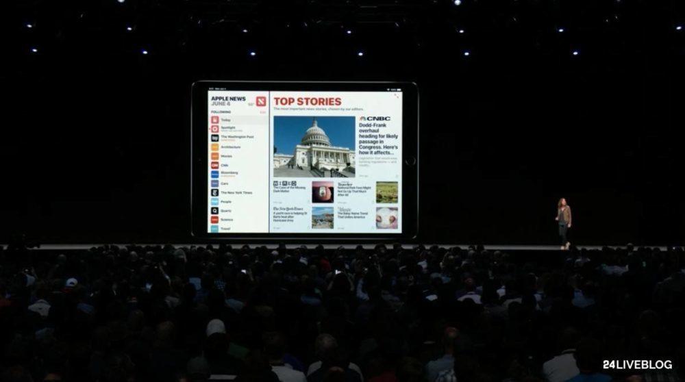 iOS 12 Bourse News 1000x558 iOS 12 : voici la liste des nouveautés mises sur le tapis par Apple
