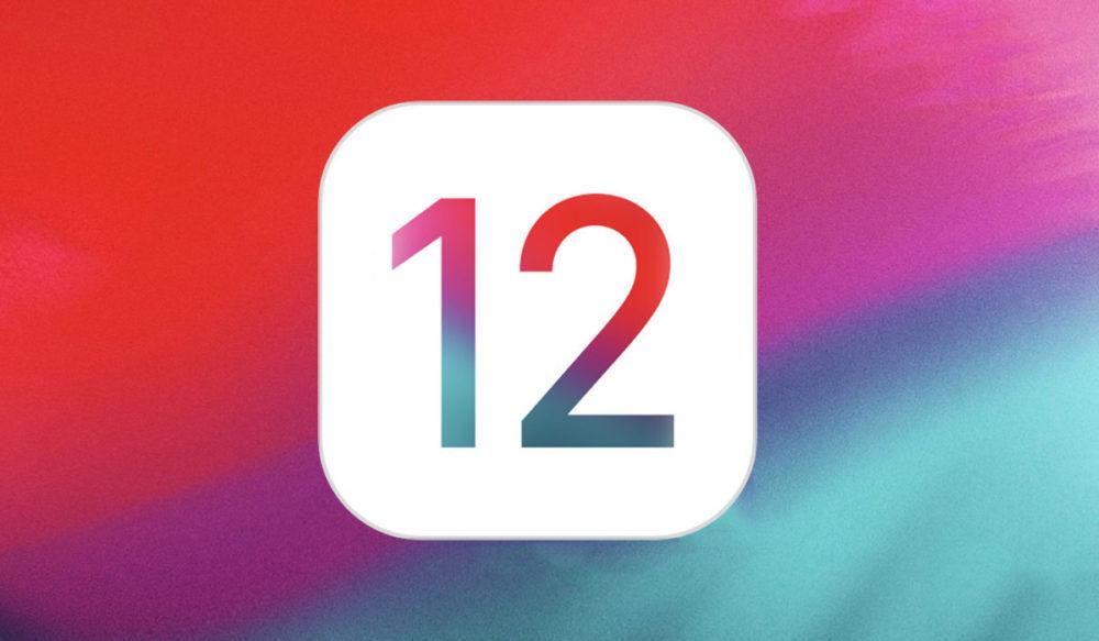 iOS 12 Wallpaper 1000x583 iOS 12 bêta 5 : voici la liste des nouveautés retrouvées