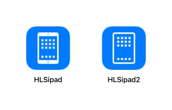 hlsipad Une icône récupérée dans iOS 12 montre un iPad sans encoche et bouton Home