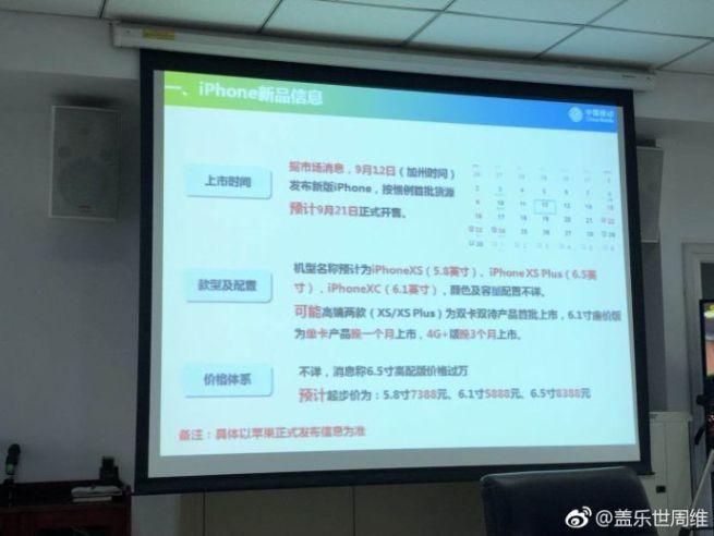 iPhone 2018 China Mobile Selon China Mobile, iPhone Xc et iPhone Xs Plus seraient les supposés noms des iPhone 2018