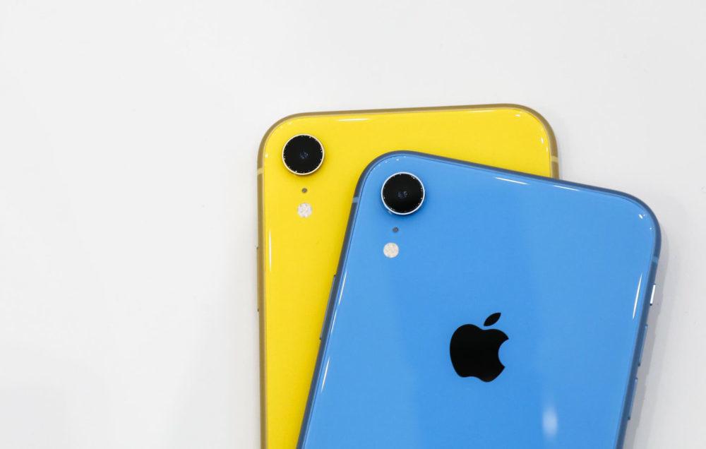 iPhone XR Jaune Bleu 1000x636 Suivant les premiers retours sur l'iPhone XR, le smartphone vaut le coup