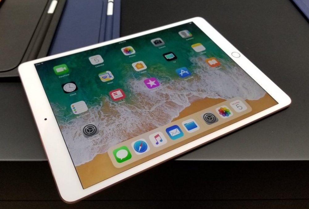 ipad pro 10 5 pouces Apple retire de la vente liPad Pro 10,5 pouces et liPad mini 4