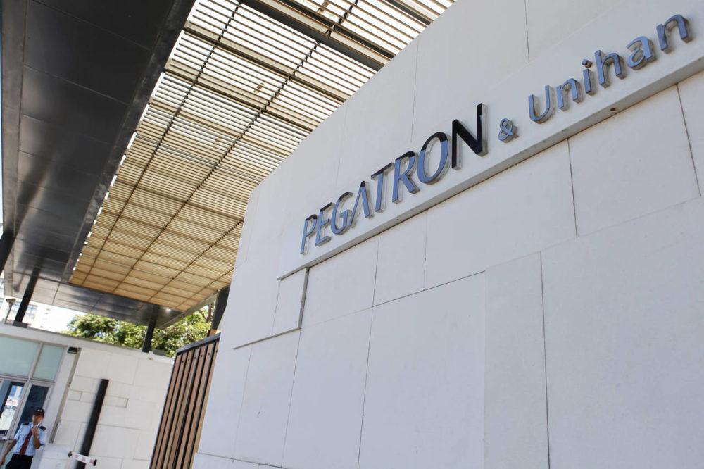 Pegatron Assemblage iPad Mac Apple 1000x666 Pegatron va réellement fabriquer des composants pour iPhone et MacBook en Indonésie