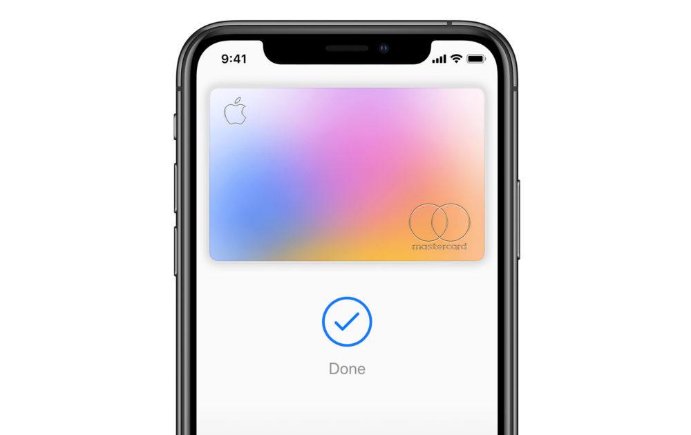 Apple Card iPhone XS iOS 12 4 1000x630 iOS 12.4 bêta 5 est disponible sur iPhone, iPad et iPod touch