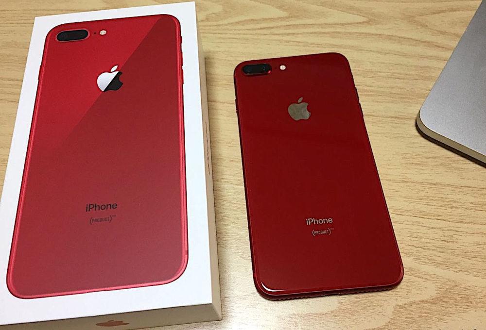 iPhone 8 Plus PRODUCTRED 1000x680 iOS 12.3.2 est disponible : correction dun bug rencontré avec le mode Portrait de liPhone 8 Plus
