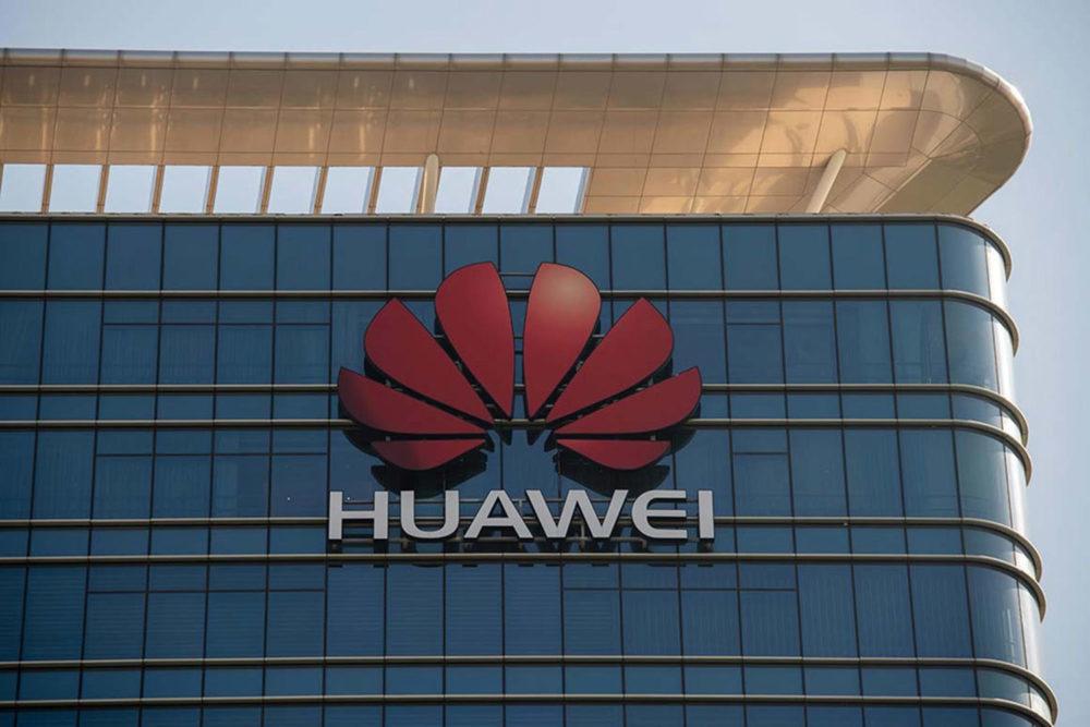 Huawei Logo 1000x667 Huawei dit quApple est son « modèle » en ce qui concerne la protection des données des utilisateurs