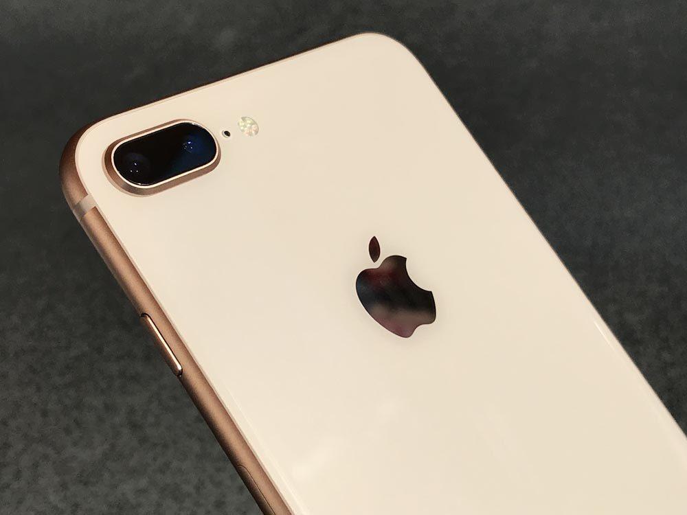 apple iphone 8 plus gold 1000x750 Asie : Apple narrive pas à se faire une bonne place sur le marché des smartphones